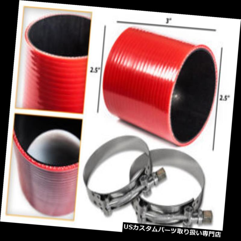 """T-Bolt Clamp 6/"""" SS Silicone Hose Intake Turbo Racing Intercooler MBS"""
