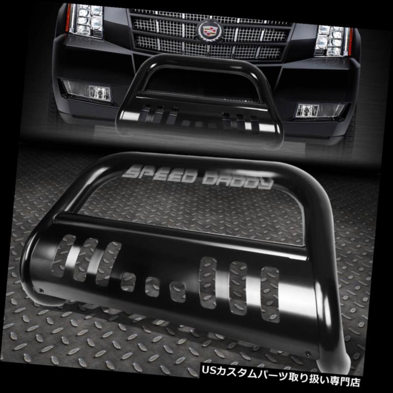 For Escalade 07-14 Bumper Reinforcement Bar