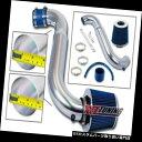 USエアインテーク インナーダクト BLUE 95-02 Sシリーズ1.9L ...