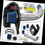 """USエアインテーク インナーダクト 3.5 """"青い熱シールド冷たい空気取り入れ口+ 15-19エスカレード/ユーコン5.3 L / 6.2 L用フィルター 3.5"""" BLUE Heat Shield Cold Air Intake +Filter For 15-19 Escalade/Yukon 5.3L/6.2L"""