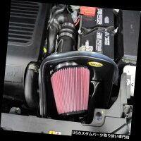 USエアインテークインナーダクトAiraid401-260AIRAIDMXPシリーズ冷気取り入れ口システムは13-18エクスプローラに合いますAiraid401-260AIRAIDMXPSeriesColdAirIntakeSystemFits13-18Explorer