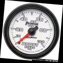 タコメーター オートメーター7506 Phantom II 2 1/16