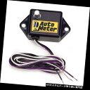 タコメーター オートメーター9114 LED照明調光スイッチ Auto ...