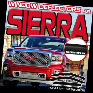 ベントバイザー ドアバイザー レインガード 14-17シエラクルータクシーサイドウィンドウサンバイザーレインデフレクタガードベント(ロゴ入り) 14-17 Sierra Crew Cab Side Window Sun Visors Rain Deflectors Guard Vents w/ Logo