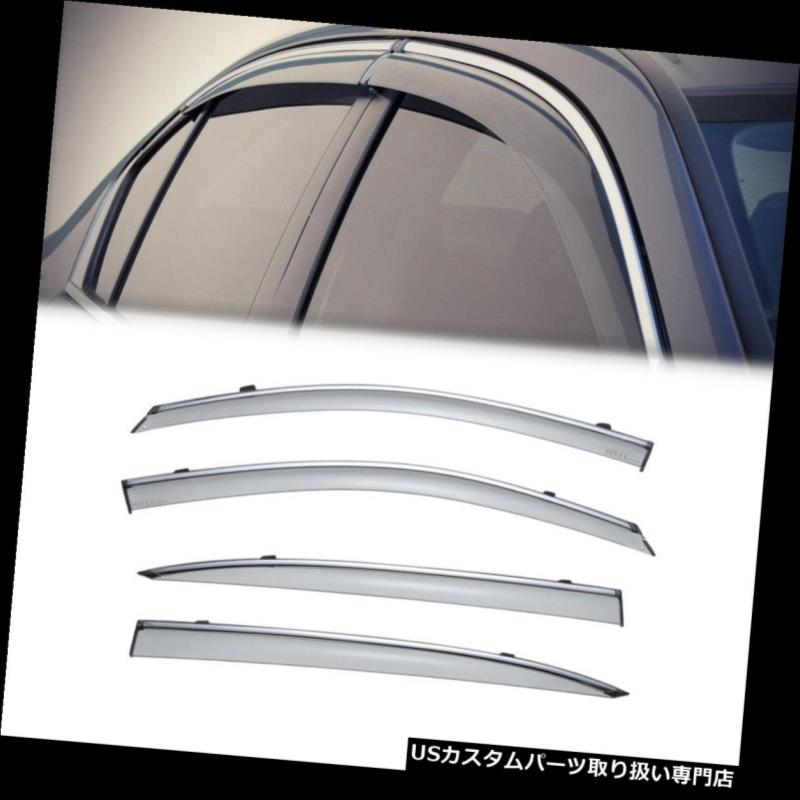 Fit 13-17 Honda Accord Sedan WellVisors Smoke Chrome Trim Clip On Window Visors