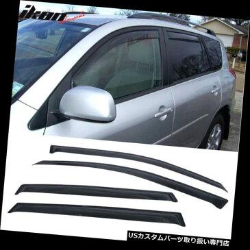 ベントバイザー ドアバイザー レインガード 06-12トヨタRAV4アクリル窓バイザー4個セット Fits 06-12 Toyota RAV4 Acrylic Window Visors 4Pc Set