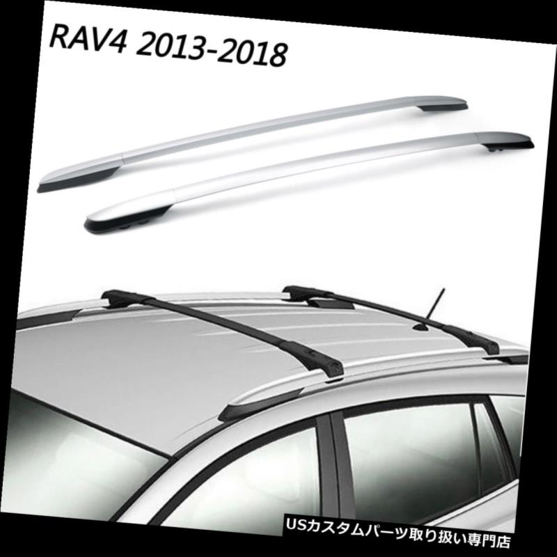 For 2013-2018 Toyota RAV4 Aluminum Factory Silver Top Roof Rack Side Rails Bar