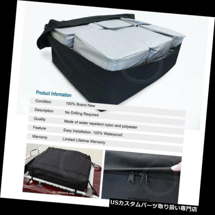 カーゴ ルーフ キャリア クライスラーのための屋上の台紙の防水貨物袋の頑丈な荷物のキャリア Rooftop Mount Waterproof Cargo Bag Heavy-Duty Luggage Carrier For Chrysler
