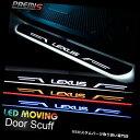 LEDステップライト Lexus NX200T 300H 15のLEDドア敷居擦り傷...