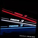 LEDステップライト マツダ3 Axela 2014-2015年のための4pcs L...