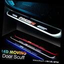 LEDステップライト BMW Z4 10-16のためのLEDのドア枠のこすり...