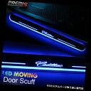 LEDステップライト キャデラックXT 5 17のためのLEDのドアの...