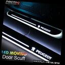 LEDステップライト プジョー308のためのLEDのドアの土台のこ...