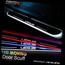 LEDステップライト レクサスIS250 350 13のためのLEDのドア敷...