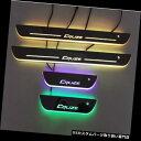 LEDステップライト シボレーCRUZEのための4本のLEDムービング...