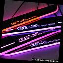 LEDステップライト Audi Q3 2013-2015年のための4PCS LEDのド...