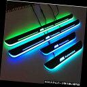 LEDステップライト BMW X6 E71 14-15のための4PCS LEDドア敷...