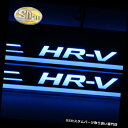 LEDステップライト ホンダHR-VのためのLED車のスカッフプレー...
