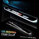 LEDステップライト Audi Q7 09-16のためのLEDのドア敷居の損...