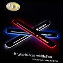 LEDステップライト プジョー307 2008-2013 Sncn LED移動歓迎...