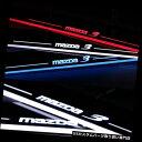 LEDステップライト マツダ3 Axela 2014-2015年のための新しい...