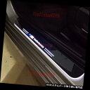 LEDステップライト BMW F10 F18 5シリーズ2010のための2x LED...