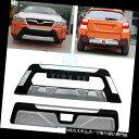 リアバンパー プロテクター 2ピースフロント+リアバンパーガードボードスキッドプレートプロテクターバーフィットスバルXV用 2pcs Front+Rear Bumper Guards Board Skid Plate Protector Bar Fit For Subaru XV