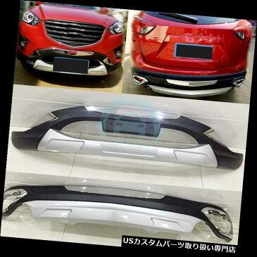 リアバンパー プロテクター マツダCX-5 2013-2016のための車の前部+後部バンパーのスキッドプロテクターガードプレート改装 Car Front+Rear Bumper Skid Protector Guard Plate refit For Mazda CX-5 2013-2016