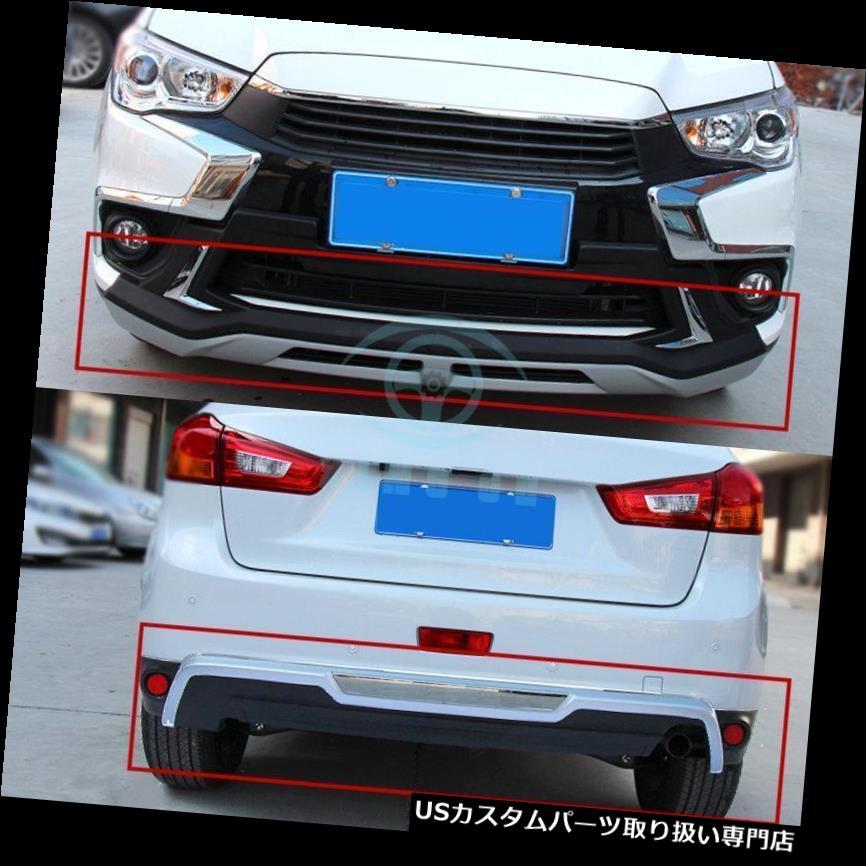 リアバンパー プロテクター 2pcsフロント&リアバンパープロテクターボードガードボードバー三菱ASX 2016 2pcs Front&Rear Bumper Protector Board Guard Board Bar For Mitsubishi ASX 2016