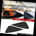 ウィンドウルーバー レクサスNX200 NX200t NX300h用ABSカーボ...