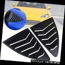 ウィンドウルーバー トヨタ86スバルBRZのためのマットの黒い...