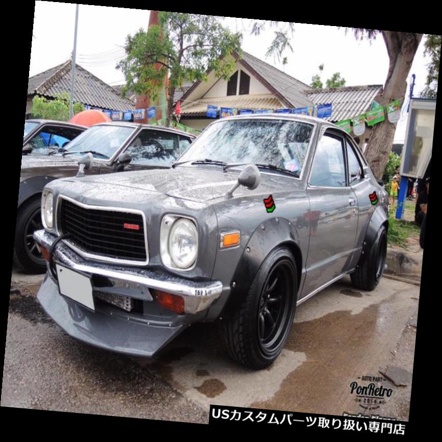 外装・エアロパーツ, オーバーフェンダー  RX3 JDMPon retro Fender Flares Pon retro Fender Flares wide body kit Metal fit for Mazda RX3 JDM