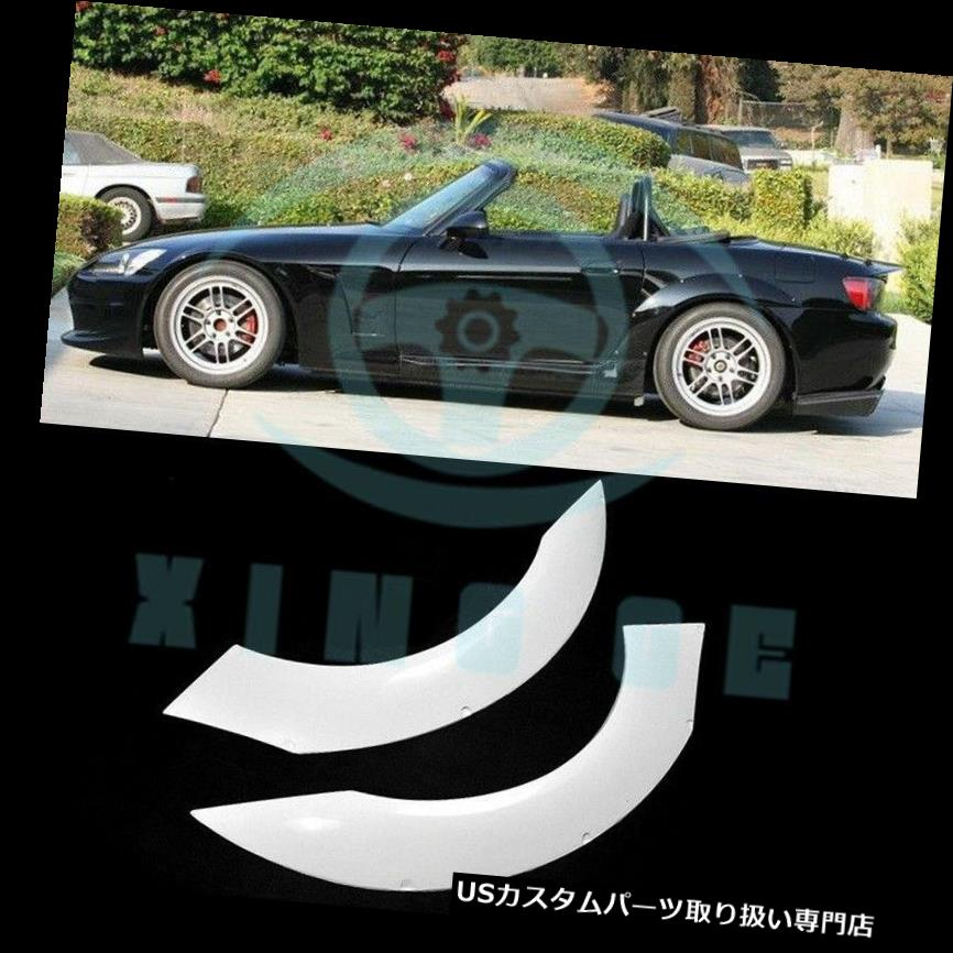 外装・エアロパーツ, オーバーフェンダー  S2000 ASM ISDPOFRP FRP Fiber Rear Wheel Arch Fender Flares Kit For Honda S2000 ASM ISD Unpainted PO
