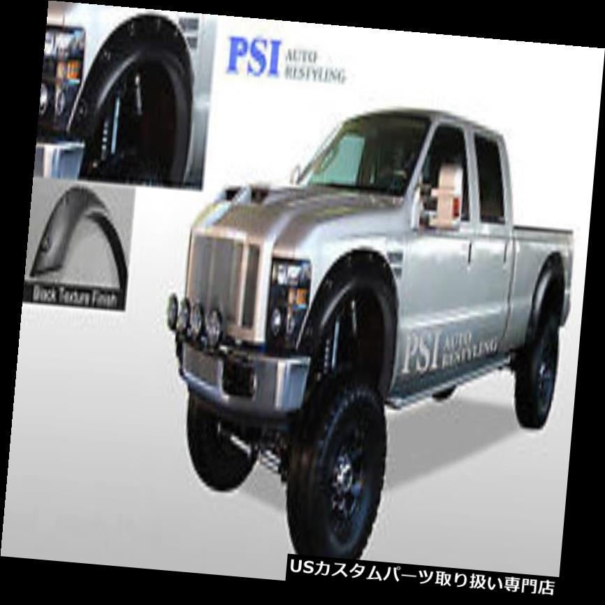 08-10 Ford Super Duty F250//F350 Fender Flares 4PCS Textured Black Pocket ABS