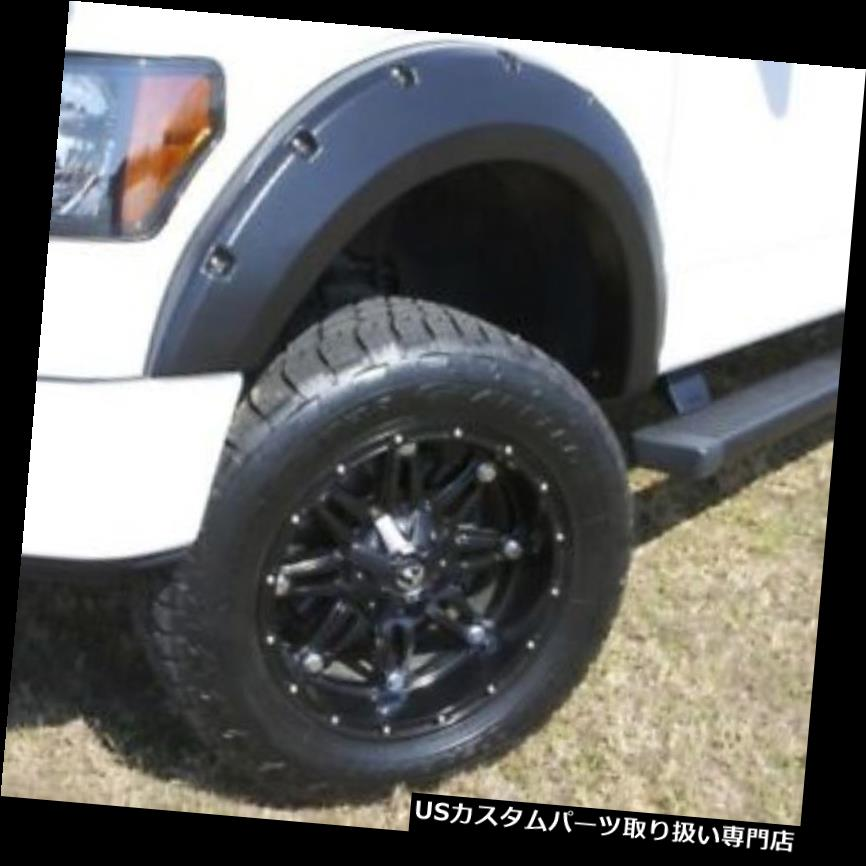 外装・エアロパーツ, オーバーフェンダー  LUND RX312S Rx4Pc LUND RX312S Rx-Rivet Style Elite Series Fender Flares 4Pc Standard Black