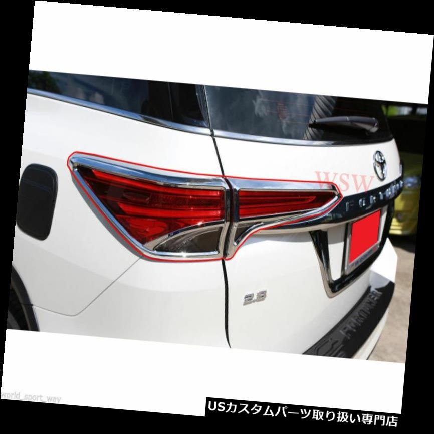 外装パーツ, その他  SUV 2016 16 CHROME REAR TAILLIGHT TAIL LIGHT COVER TRIM FOR NEW TOYOTA FORTUNER SUV 2016 16