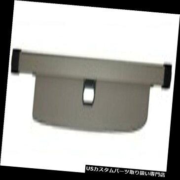 リアーカーゴカバー 07-14 GM 15277000格納式カーゴシェードセキュリティカバータンパワーゲートが必要 07-14 GM 15277000 Retractable Cargo Shade Security Cover Tan Requires Power Gate