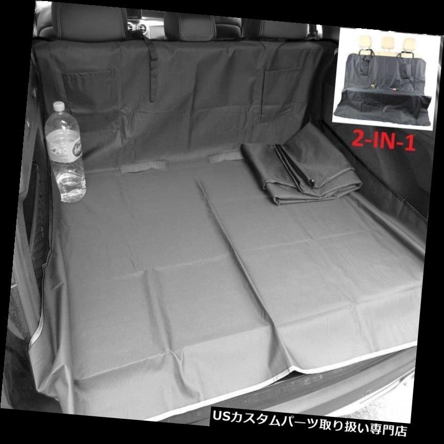 リアーカーゴカバー 三菱ランサーカーゴ2003-2016年のための黒い後部席カバー犬のブーツはさみ金 Black Rear Seat Cover Dog Boot Liner For Mitsubishi Lancer Cargo 2003-2016