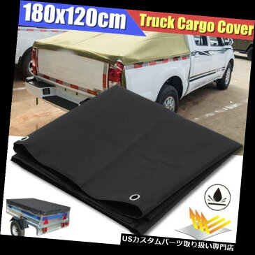 リアーカーゴカバー 防水ピックアップトラックの貨物カバーオックスフォードの布の車のベッドのトレーラーの後部おおい Waterproof Pickup Truck Cargo Cover Oxford Cloth Car Bed Trailer Rear Canopy