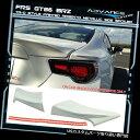 GTウィング フィットFRS GT86 FT86 TR D OEM色#D6S Argento...