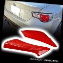 GTウィング TOYOTA GT86 SUBARU BRZ FR-S /トランクサイドス...