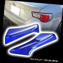 GTウィング 2012-2018塗装済み#02C用トヨタGT86スバルBRZ FR...