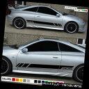 GTウィング トヨタセリカ1999-2006 GT Sレーシングリップウィ...