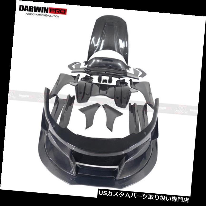 GTウィング DarwinPRO McLaren MP4-12C RP GTスタイルフルカーボンファイバーキットW / GTウィング DarwinPRO McLaren MP4-12C RP GT Style Full Carbon Fiber Kit W/ GT Wing