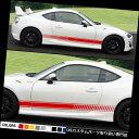 GTウィング トヨタGT86フードドアミラーリップウィング用ステ...