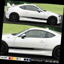 GTウィング トヨタFT GT 86ヘッドライトランプカバーLEDハン...