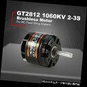 GTウィング Emax GT2812 1060KV 2-3 S軽量パワーブラシレスモ...
