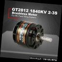 GTウィング Emax GT2812 1840KV 2-3 S軽量パワーブラシレスモ...