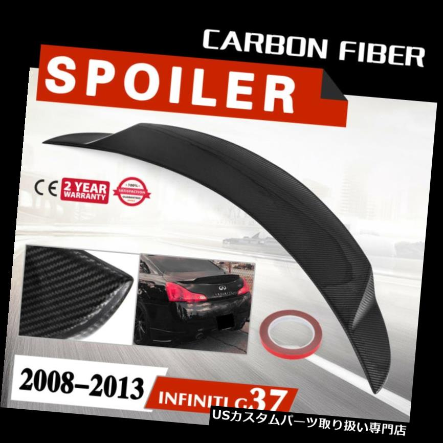 Carbon Fiber Rear Trunk Spoiler Lip For 2008-2013 INFINITI G37 Coupe 2dr Type C