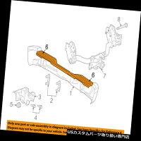 USリアステップバンパークライスラーOEMリアバンパーステップパッドプロテクタースクラッチガードカバー右55077942AACHRYSLEROEMRearBumper-StepPadProtectorScratchGuardCoverRight55077942AA